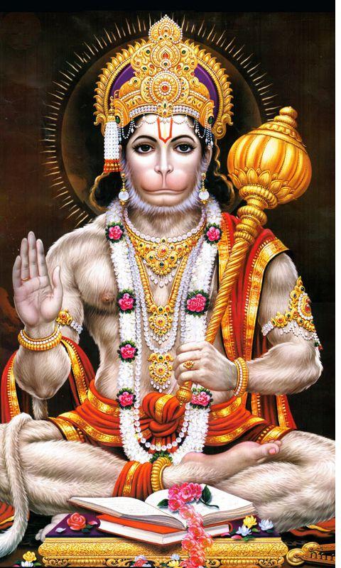 Anjaneyasana letteralmente significa la posizione del figlio di Anjana, Hanuman